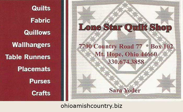 Lone Star Quilt Shop Ohio Amish Country Biz